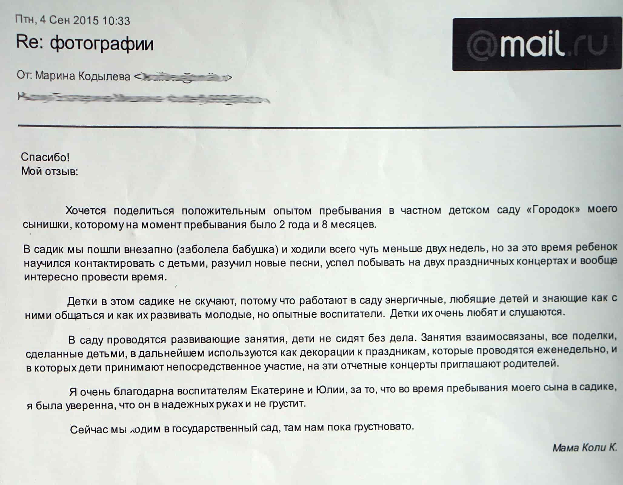 Медицинская книжка в Москве Кузьминки недорого в ювао